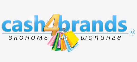 Логотип cash4brands