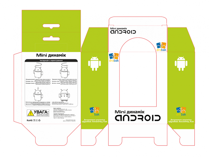 "Упаковка белая ""Мини-динамик ANDROID"" Drobak"
