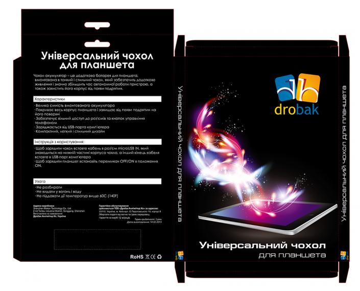 """Упаковка """"Универсальный чехол для планшета"""" Drobak v5"""