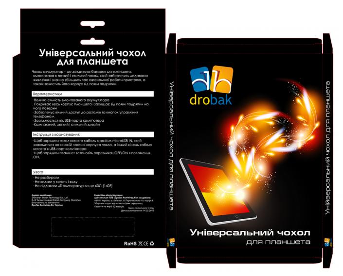 """Упаковка """"Универсальный чехол для планшета"""" Drobak v1"""