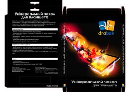 """Упаковка """"Универсальный чехол для планшета"""" Drobak v3"""