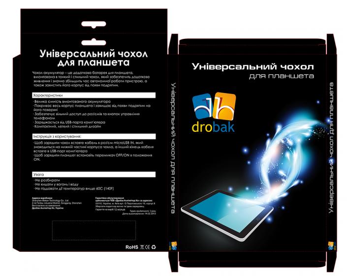 """Упаковка """"Универсальный чехол для планшета"""" Drobak v2"""