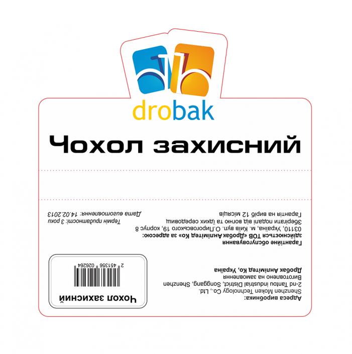 Вкладыш для упаковки чехлов для планшетов Drobak