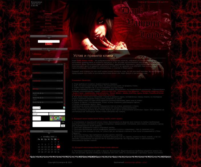 Дизайн и верстка темы под Ucoz (сайт под ключ)