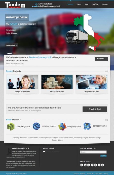 Дизайн + верстка (HTML5, CSS3, Responsive) (сайт под ключ)