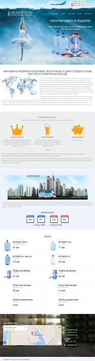 Дизайн + верстка (HTML5, CSS3, Bootstrap, Responsive) (сайт под ключ)