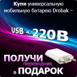 Баннер для hotline.ua
