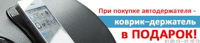 Баннер для drobak.ua