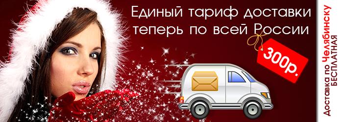 Баннер для bazar66.ru