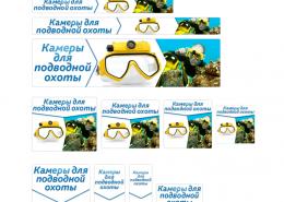 Баннеры под AdSense для 0kopeek.ru