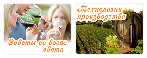 Баннеры для alcorecept.ru