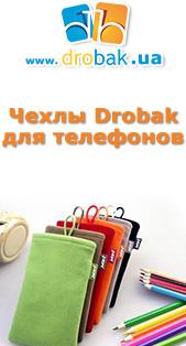 Баннер для mobilux.info
