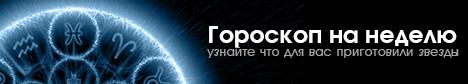Баннер для rulook.ru